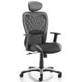VICTOR ll MESH & LEATHER EXECUTIVE OFFICE CHAIR - PLEASE CONTACT US FOR PRICES