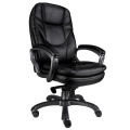 KIEV BLACK LEATHER FACED EXECUTIVE CHAIR - 48 HOURS DELIVERY