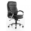 ROCKY LUXURY HIGH BACK EXECUTIVE CHAIR FREE DELIVERY ON THIS ITEM