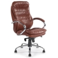 HIGH BACK LEATHER FACED EXECUTIVE ARMCHAIR WITH CHROME BASE 48 HOUR DELIVERY